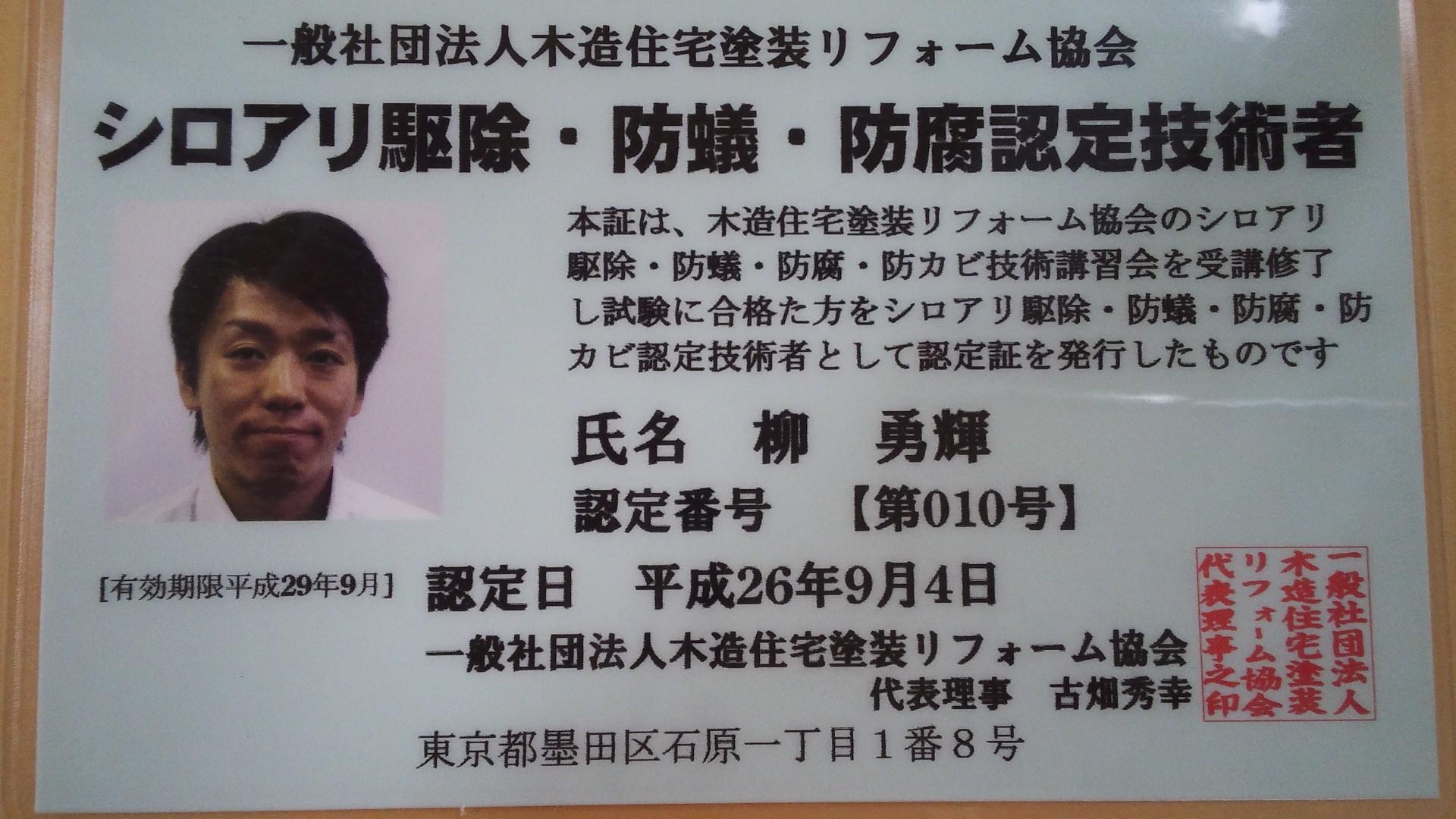 NCM_0682