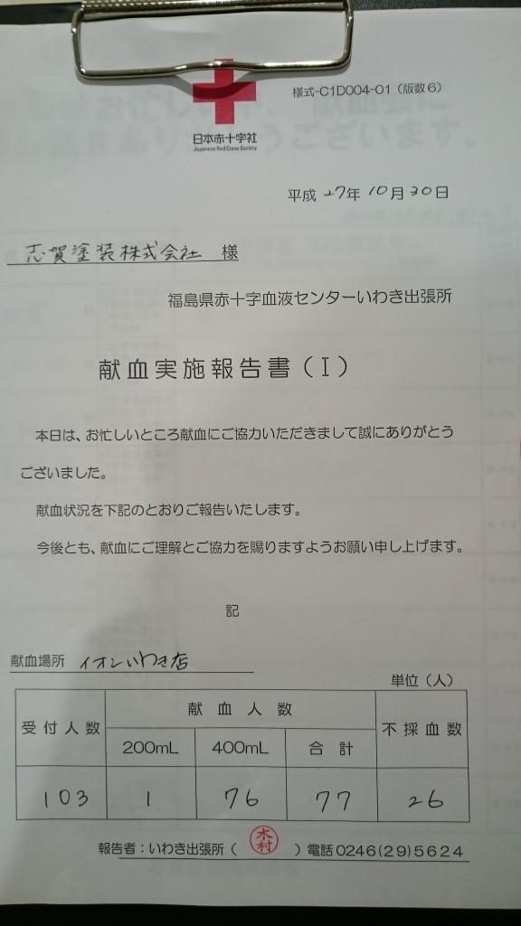 DSC_0947