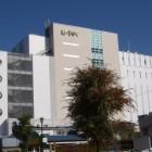 【塗装実績】LATOV(ラトブ) いわき駅前再開発ビル 施工実績写真