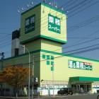 【塗装実績】業務スーパー 小名浜店 施工実績写真
