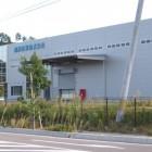 【塗装実績】藤沢産業㈱ いわき工場 施工実績写真