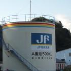 【塗装実績】福島県漁業協同組合連合会 久之浜事業所 施工実績写真
